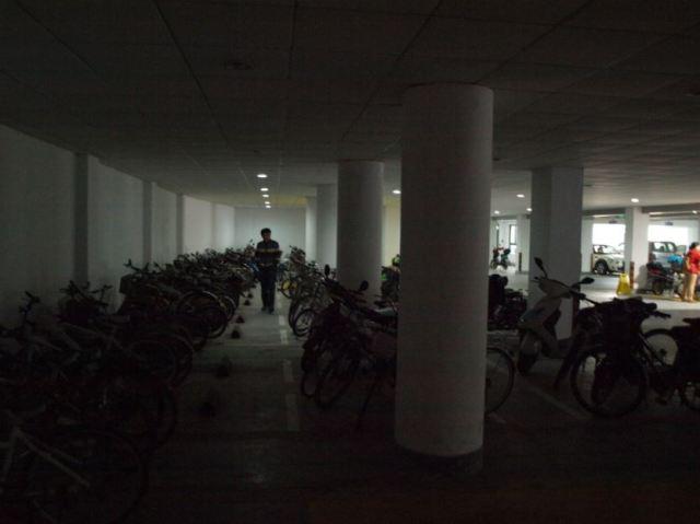 AB bikes