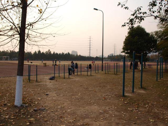 Gym Track