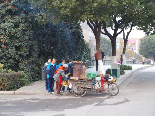OC Food Cart