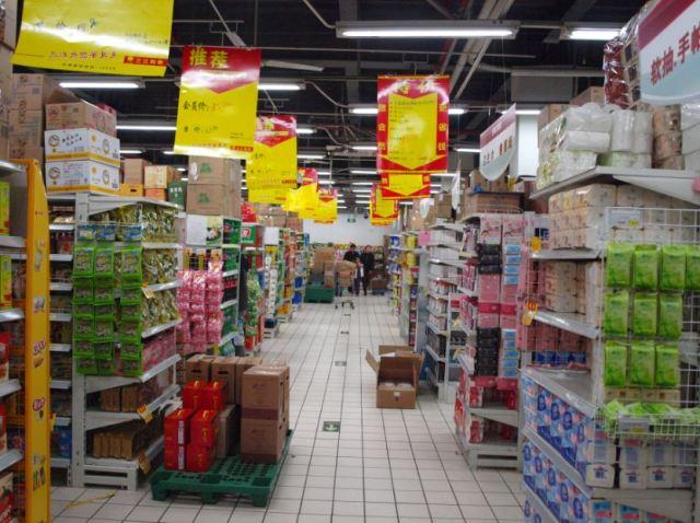OC Food Store1